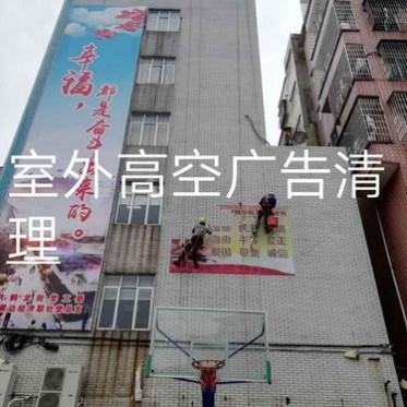 广州清洁公司快捷方便