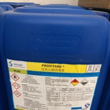 华泰PROXITANE 过氧乙酸
