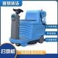 合肥洗地机厂家 220v低噪音手推式洗地机 扫地机拖地机价格 雅骐